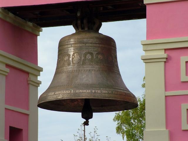 В Калужской области открылся фестиваль колокольного звона «Медный ветер»