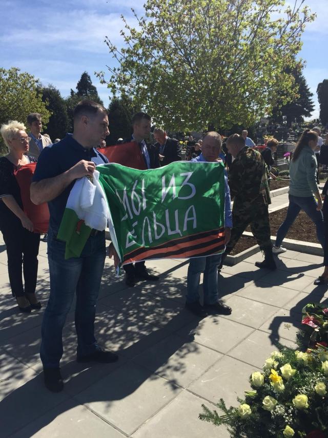 «Мы из Ельца» — делегация в Прошовице