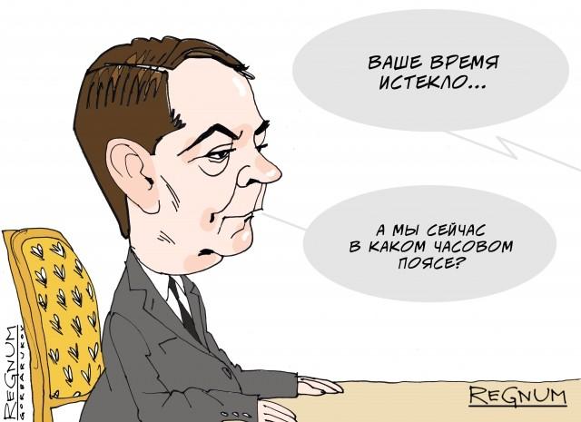 Прощальная речь Д.Медведева