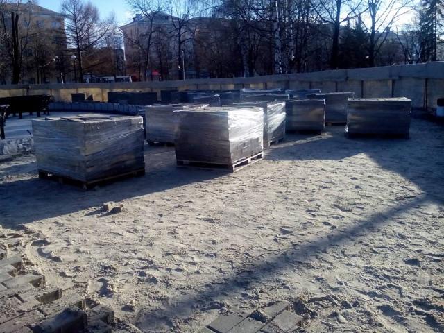Прокуратура проверит законность отказа в проведении митинга в Ярославле