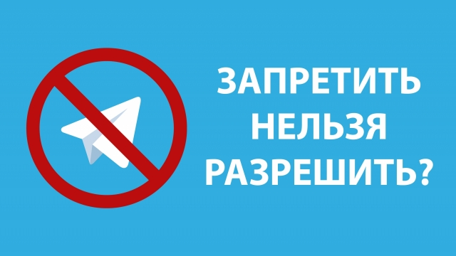 Петербургские депутаты и чиновники продолжают пользоваться Telegram