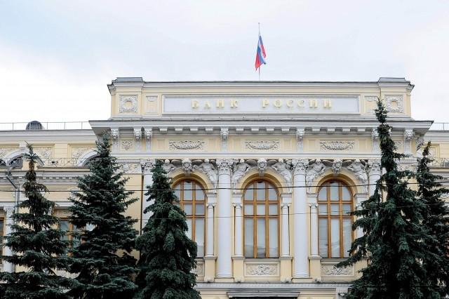 «Никакого шока» — ЦБ РФ о падении курса рубля из-за санкций
