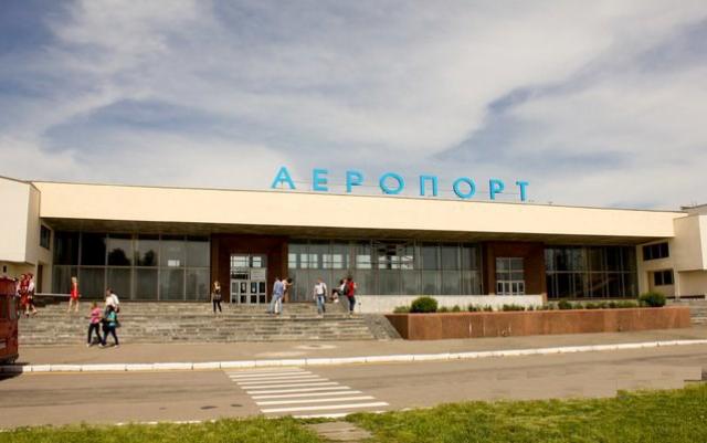 Аэропорт Винницы