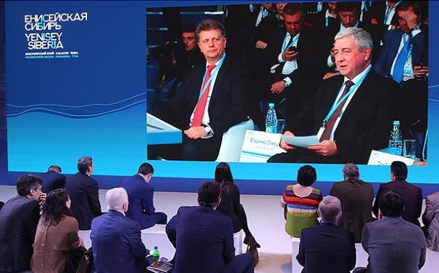 XV Красноярский экономический форум