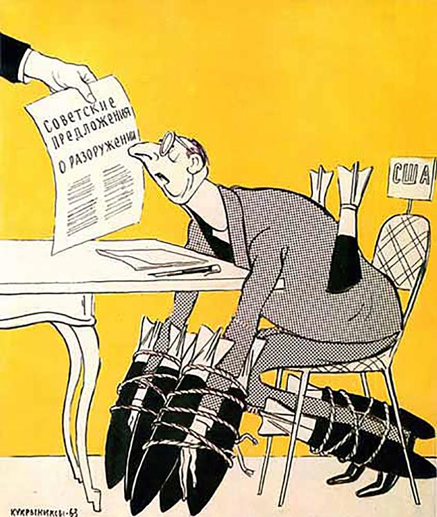 Кукрыниксы. В комитете восемнадцати. 1963