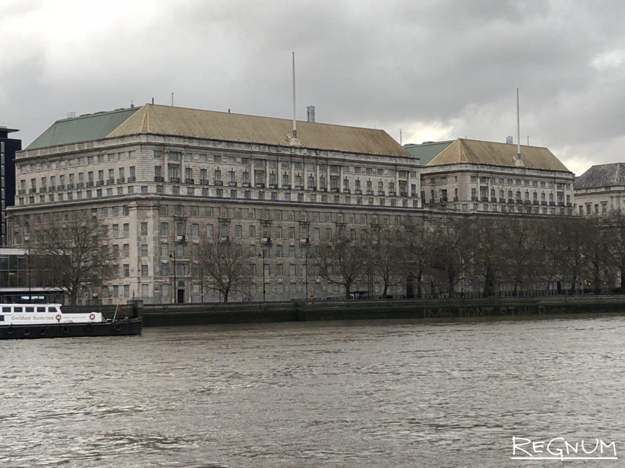 Здание Службы безопасности (MI5), Лондон, Великобритания