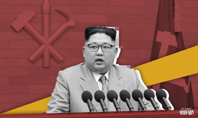 Asia Times: Удар по Сирии – это предупреждение для КНДР
