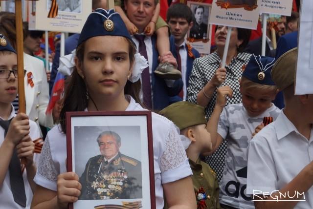 «Бессмертный полк» в Севастополе