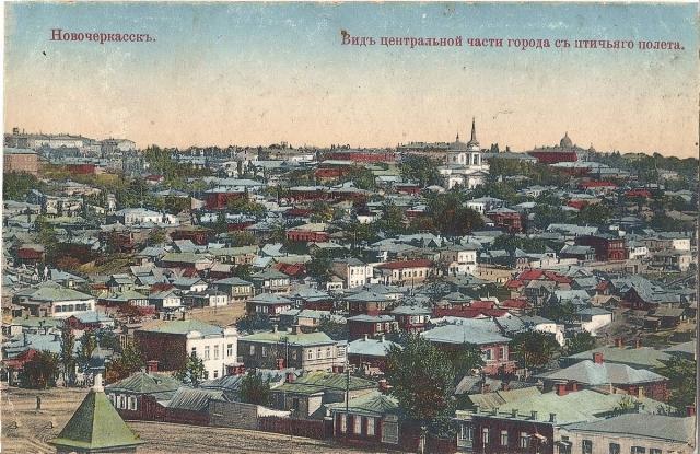 Новочеркасск. виды с высоты птичьего полета. 1917