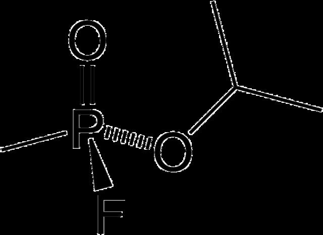 Структурная формула зарина