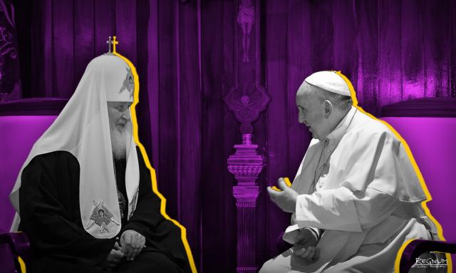 Патриарх Кирилл и Папа Римский