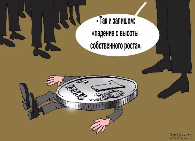 Правительство РФ: отметка  64 рубля за доллар — не критична