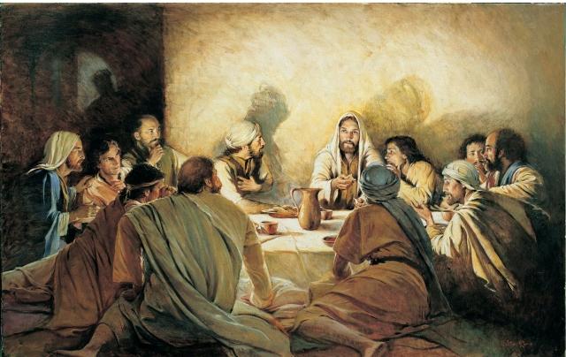 Иисус Христос. Тайная вечеря