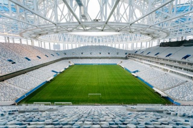 Стадион. Нижний Новгород