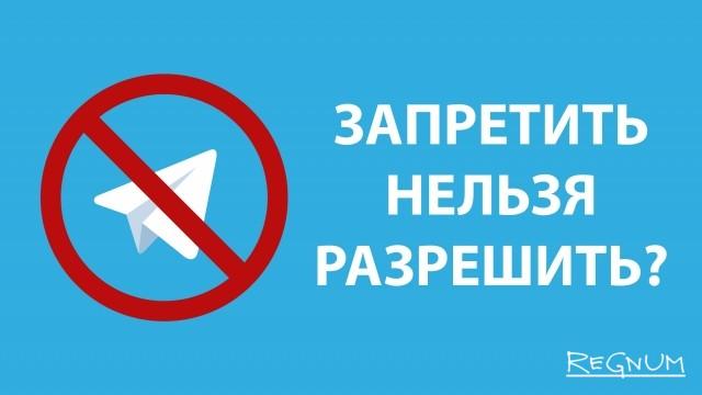 В Кремле надеются на выполнение Telegram решения суда