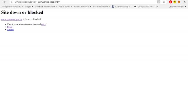 Роскомнадзор вместо Telegram блокирует белорусские сайты?