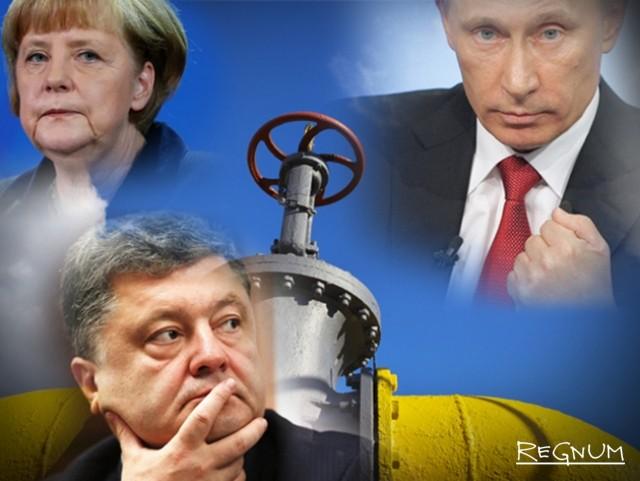 Киев обвинил ЕС и Германию в картельном сговоре с «Газпромом»