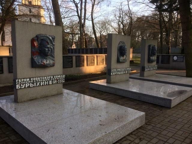Три Героя Советского Союза в пос. Космодемьянского