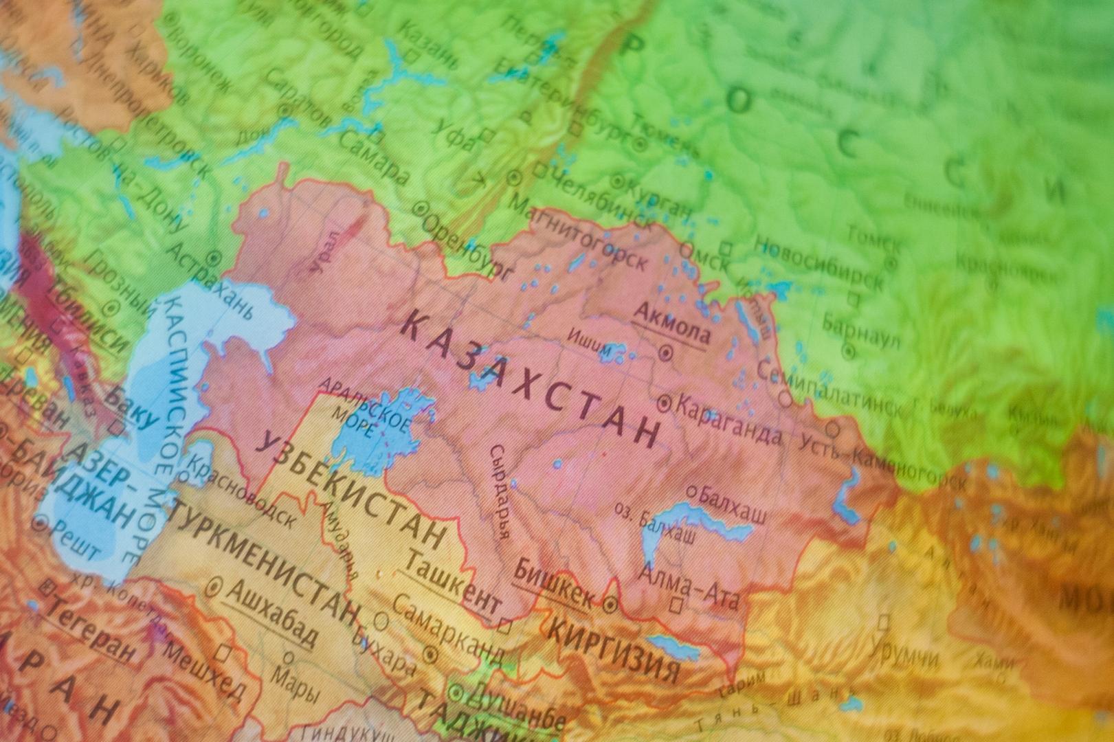 Казахстан на карте мира