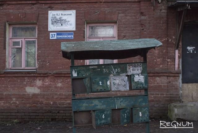 Почтовые ящики в центре Воронежа