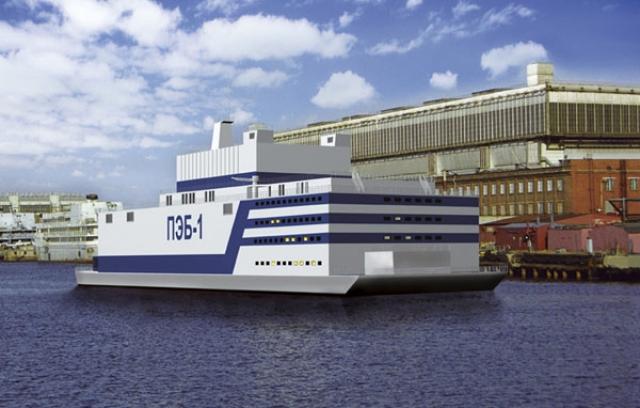 Проект плавучей атомной электростанции «Академик Ломоносов»