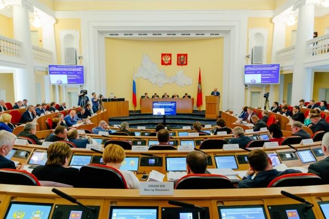 Заседание Законодательного Собрания Оренбургской области