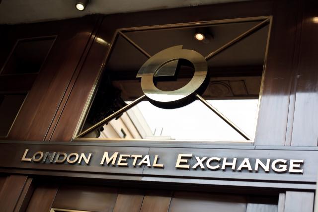 Вывеска над главным входом в здание Лондонской биржи металлов