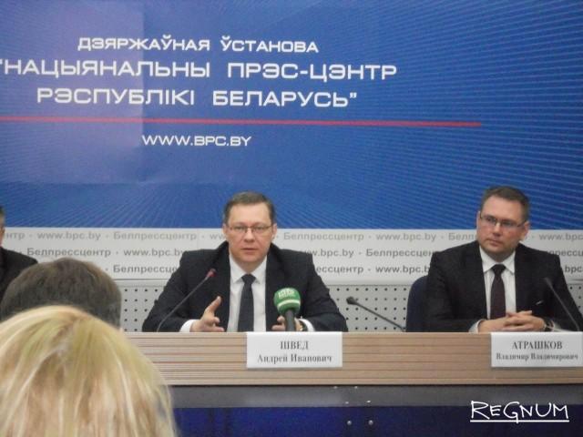 ГКСЭ Белоруссии прокомментировал «дело регнумовцев» и «дело Скрипалей»