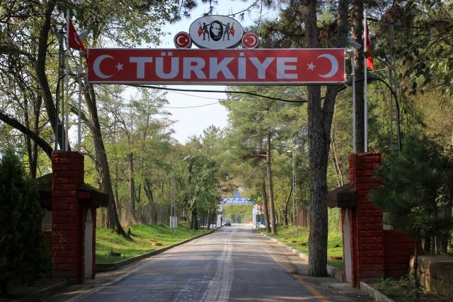 Турецко-греческая граница