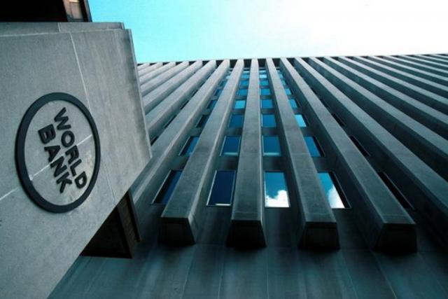 Минфин РФ: Не имеет смысла финансировать Всемирный банк