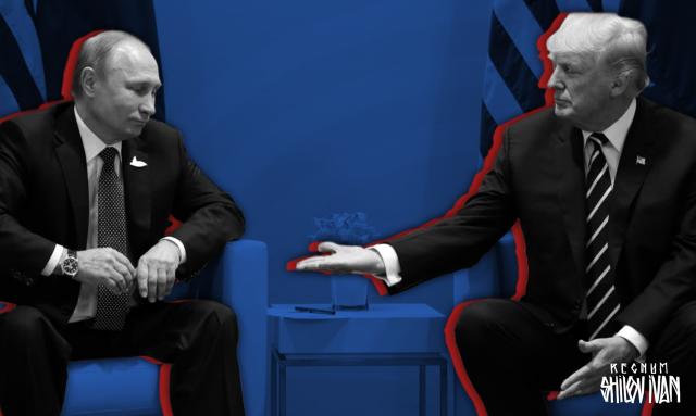 Зачем Трамп хочет переговоров с Путиным