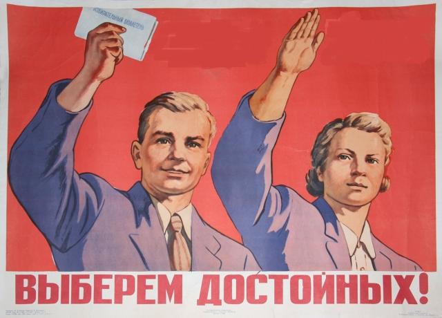 В Ярославской области партийных лидеров на выборах лишат преференций