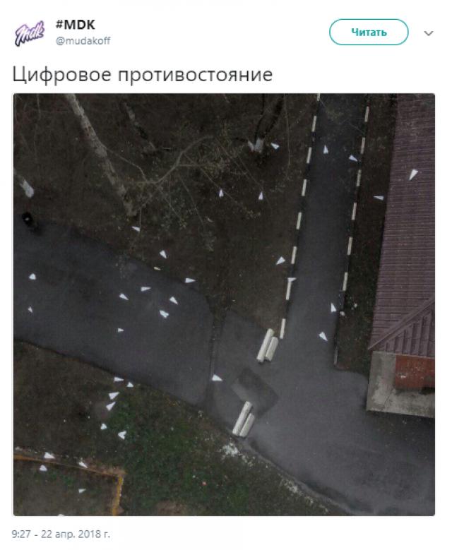 «Бессмысленный русский бунт»: соцсети высмеяли протестную акцию Telegram