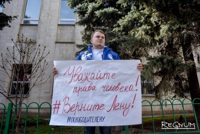 У посольства Украины в Москве проходят пикеты в поддержку Елены Одновол