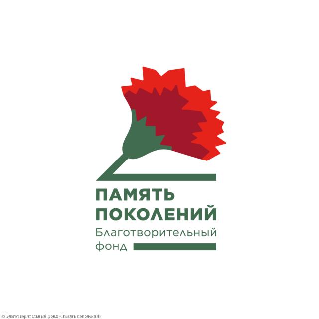 В городах России стартовала ежегодная акция «Красная гвоздика»