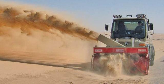 Уборка пустыни