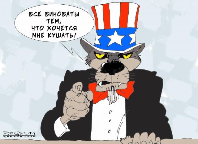 Оливер Стоун: США — преступное государство