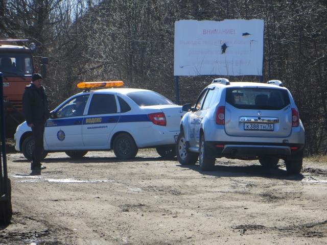 Московская охрана полигона