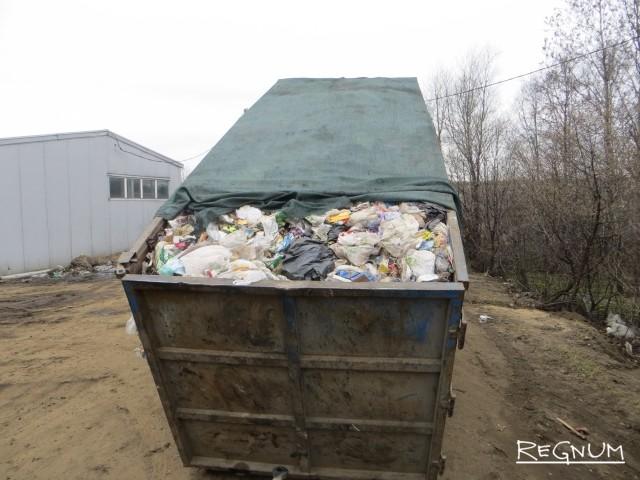 Московский мусор