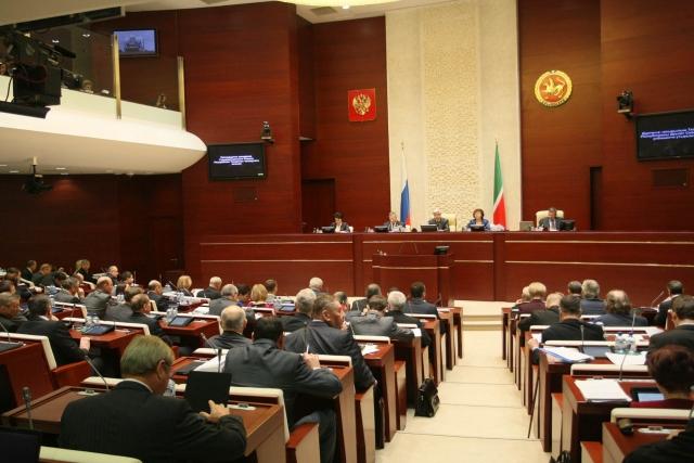 Госсовет Республики Татарстан