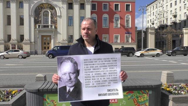 Активисты движения «Суть времени» провели пикет против «блицкрига солженицынства». 27 апреля. Москва