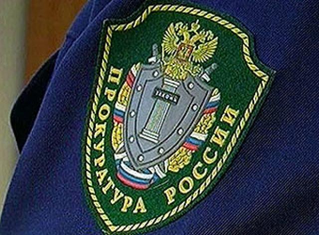 Калужский обанкротившийся завод погасил задолженность перед сотрудниками