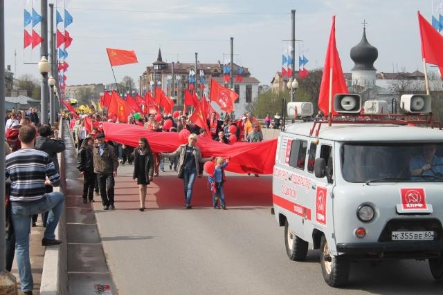 Псковские профсоюзы в Первомай потребовали отмены антисоциальных законов