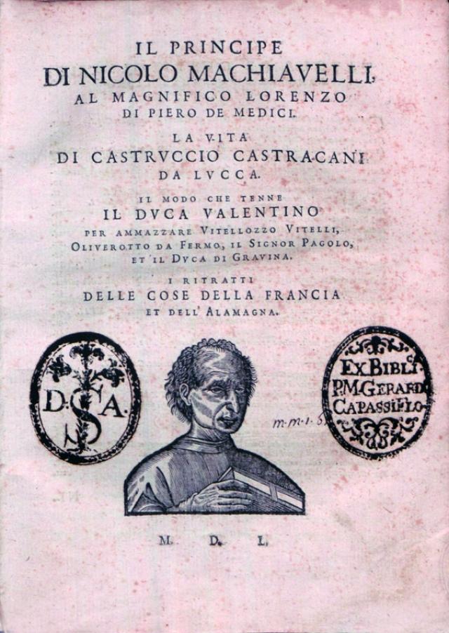 Трактат Никколо Макиавелли «Государь»