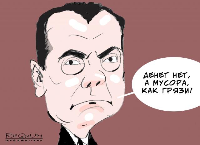 Повышение пенсионного возраста: антинародная логика правительства Медведева