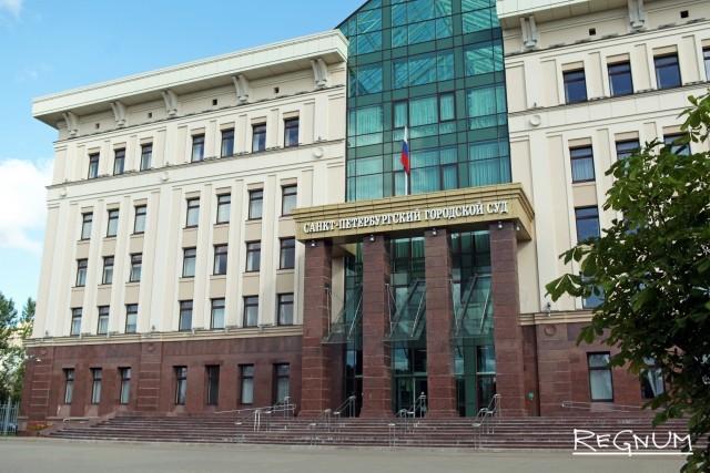 «Свидетелям Иеговы»* отказали в возврате крупной собственности в Петербурге