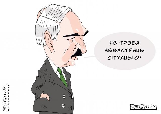Белорусский КГБ: Не можешь организовать осмысленную работу – засекречивай