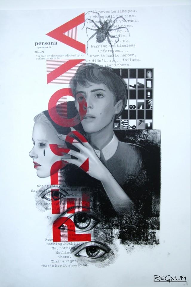 Выставка альтернативных киноплакатов «Бергман 100»
