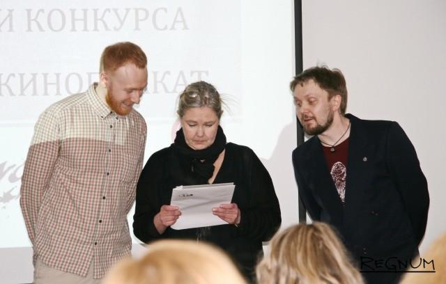 Представитель Фонда Ингмара Бергмана Кайса Хедстрём объявляет победителя конкурса киноплакатов