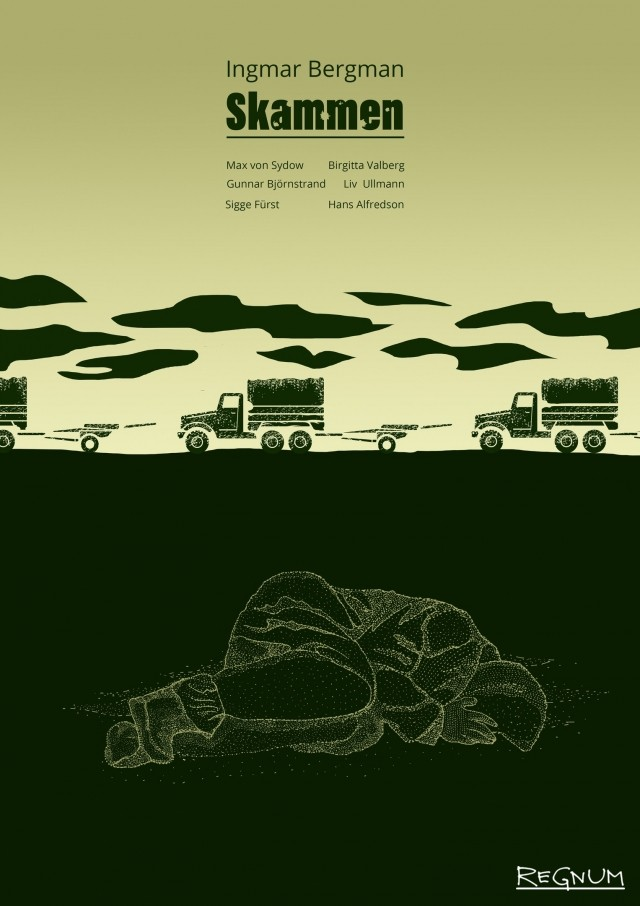 1 место. Александр Сазонов, постер к фильму «Стыд»